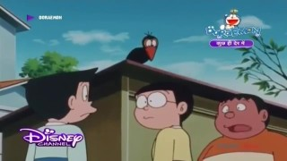 Doraemon - Come Come Mirror Hindi.3gp